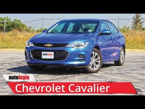 Chevrolet Cavalier prueba de mediano plazo