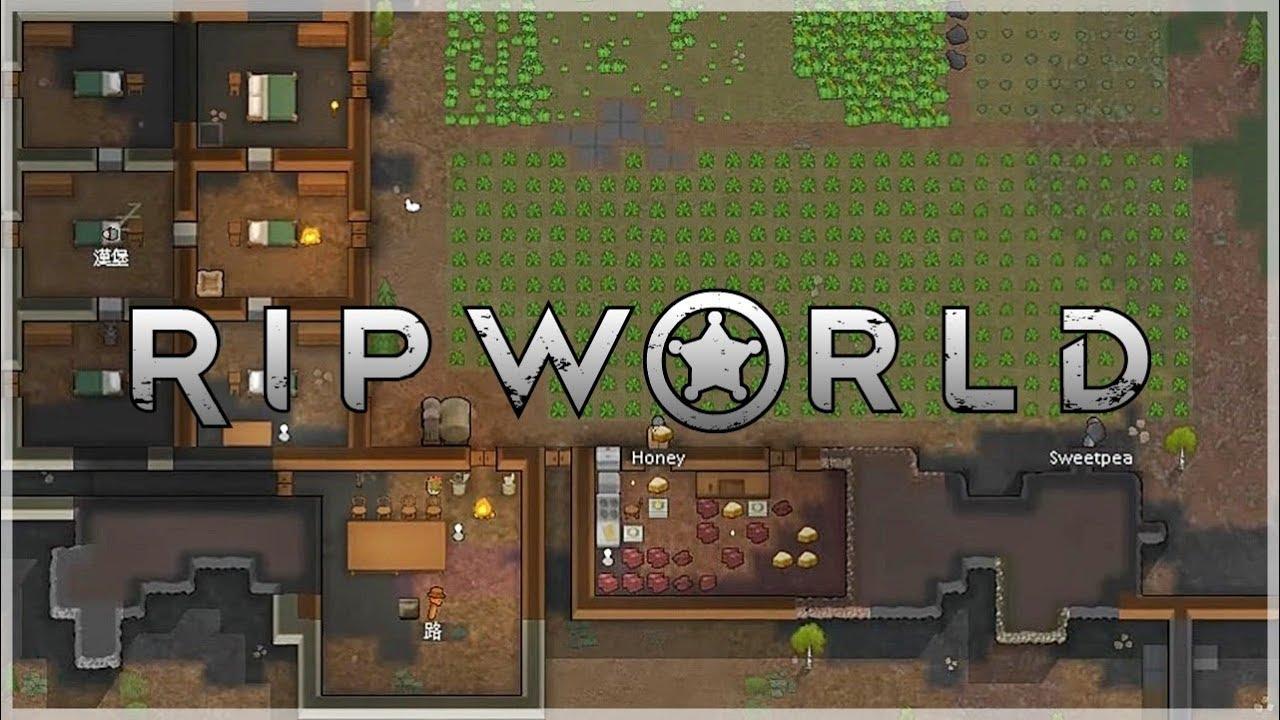 『RimWorld 邊緣世界第二季』防禦穩妥!十幾個人都不怕! - YouTube