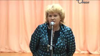 В Сланцах состоялось чествование ветеранов педагогического труда