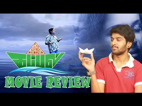 kappal tamil movie download in utorrent