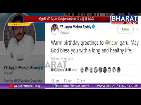 YS Jagan Birthday Wishes to CM Chandrababu