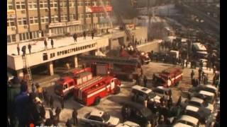 Пожар банк высотка1