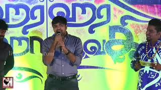 Hara Hara Mahadevaki Audio Launch   Sathish Speech   LiveOnHeavenTv