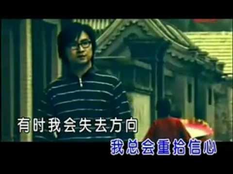 汪峰《我爱你中国》