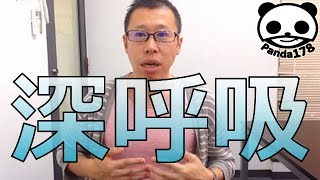 片麻痺当事者が自身のリハビリを紹介します! 言語・失語の自主訓練とし...