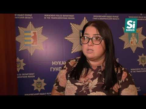 У селі Ракошино на Мукачівщині 32-річна жінка зарізала свого співмешканця