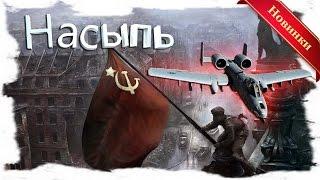 ВОЕННЫЕ ФИЛЬМЫ ПРО ВОЙНУ 1941-1945 г СМОТРЕТЬ РУССКИЕ НОВИНКИ