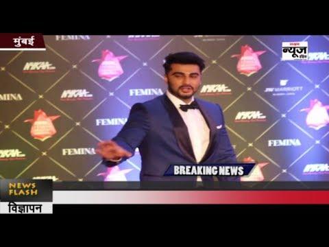 Arjun Kapoor | Nykaa Femina Beauty Awards 2018 | SNI NEWS INDIA