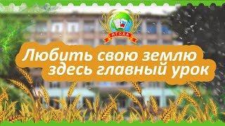 """Фильм об Нижегородской ГСХА """"Любить свою землю - здесь главный урок"""""""