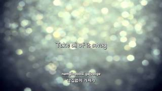 Repeat youtube video G.Na- 꺼져 줄게 잘 살아 (I'll Back Off so You can Live Better) lyrics [Eng. | Rom. | Han.]