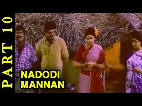 Nadodi Mannan 10/13 Part | R. Sarathkumar | Meena | Raghuvaran | Deva Songs | Tamil Movie