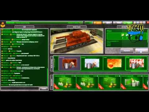 Tanki online многопользовательская браузерная онлайн игра