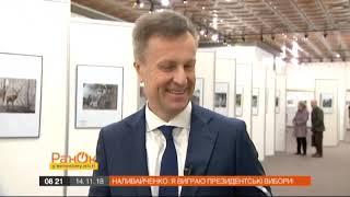 Валентин Наливайченко рассказал, когда закончится война в Донбассе