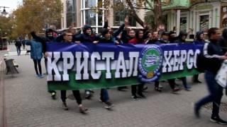 Марш херсонских ультрас (29.10.16)
