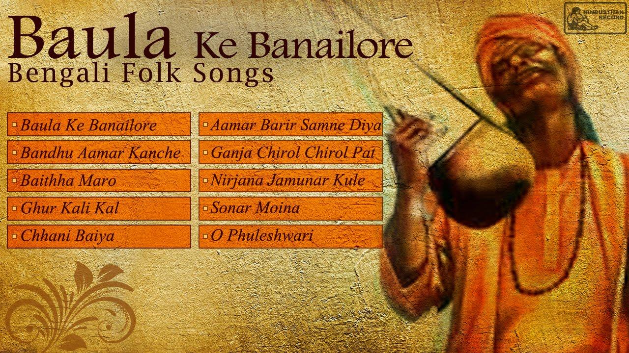 Evergreen Folk Songs from Bengal | Assamese Folk Songs ...