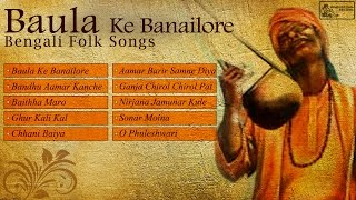 Evergreen Folk Songs from Bengal | Assamese Folk Songs | Bengali Songs
