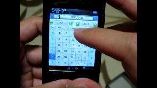 【商品紹介】Smart_MP4_タッチパネル_音楽プレイヤー
