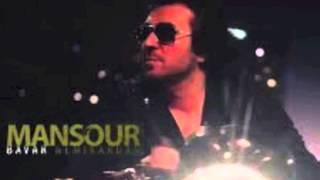 Mansour Bavar nemikardam
