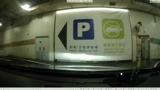 停車場介紹: 旺角朗豪坊停車場 (入)