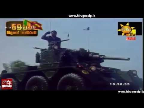 69th National Independence Day Celebration of Sri Lanka