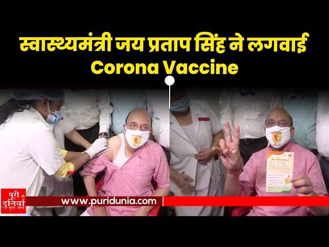 Lucknow के सिविल अस्पताल में हुआ Vaccination.