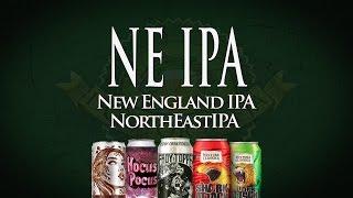 NE IPA, New England IPA, NorthEast IPA. Saiba mais sobre ela | DB#084