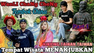 MENAKJUBKANNN...!!! Wanli Chang Cheng/TEMBOK CHINA di XINYING,TAINAN,TAIWAN Part 1