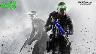 Tom Clancy's Splinter Cell: Blacklist: Контрабандисты #43