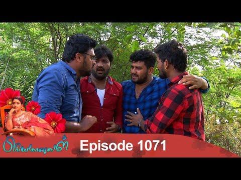 Priyamanaval Episode 1071, 19/07/18