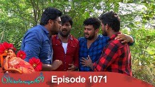Priyamanaval Episode 1071, 19/07/18 thumbnail