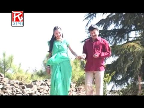 Aaj Ka Din Kumauni Lok Geet From Dajju Mero Parnam Sung By Lalit Mohan Joshi,Maya Upadaye