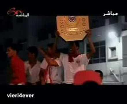 """Muharraq """"Red Wolf"""""""