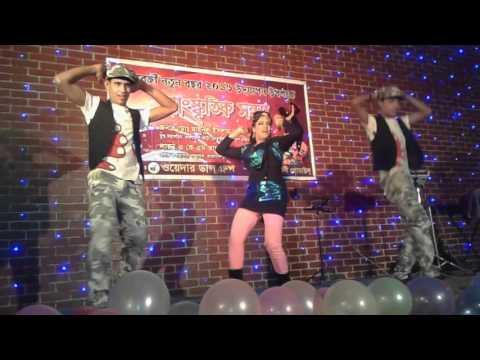 Weather Dance Group 01970604044