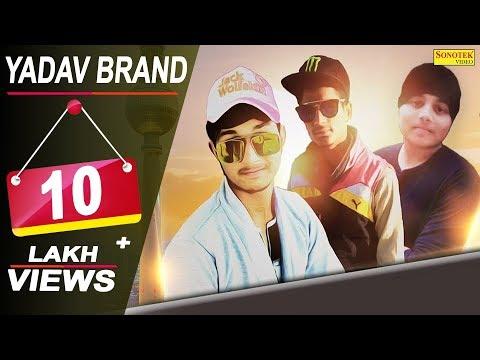 YADAV BRAND | Sunny Yaduvanshi,Malik,Amit Soni, Aman Kamalpuriya || New Haryanvi Mashup Song 2018