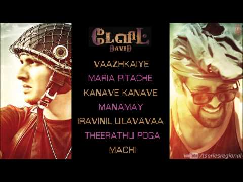 David Movie Full Songs - Jukebox (Tamil) - Vikram, Jiiva and Tabu