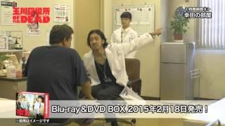 「幸田の部屋」 幸田先生こと金子ノブアキのハイテンションで色気溢れる...
