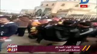 فيديو.. محافظ كفر الشيخ: 'الناس جت من كل فجٍ عميق'