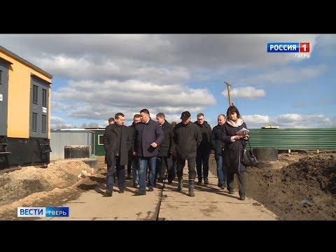 Игорь Руденя проинспектировал строящиеся объекты в Твери