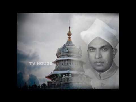 Shri kengal Hanumanthaiah documentary 2