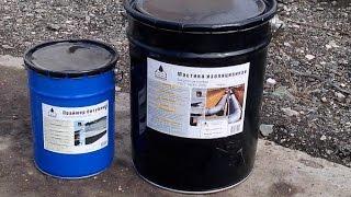 Ремонт кровли гаража битумной мастикой...(Ремонт кровли гаража битумной мастикой.., 2016-06-16T17:17:44.000Z)