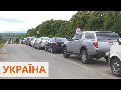 Заробитчане и сотни грузовиков: на границах Украины с ЕС огромные очереди