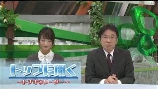 とちぎテレビ『とちテレニュース』 武蔵コーポレーション H29.3.29