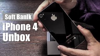 iPhone 4s 購入&開封動画。 / iPhone 4s unboxing review video