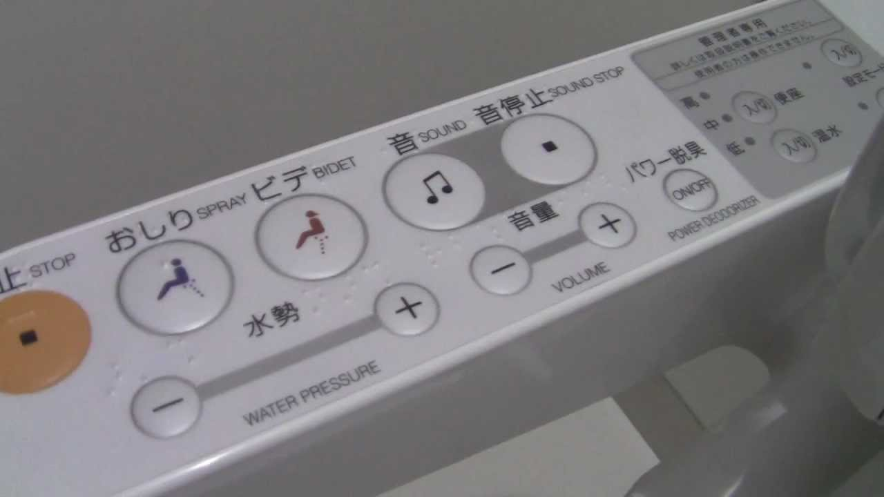 Toilets - Tech in Japan - YouTube