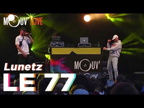 Youtube: LE 77 (Belgique):«Lunetz» (Rapophonie live @ Lille)