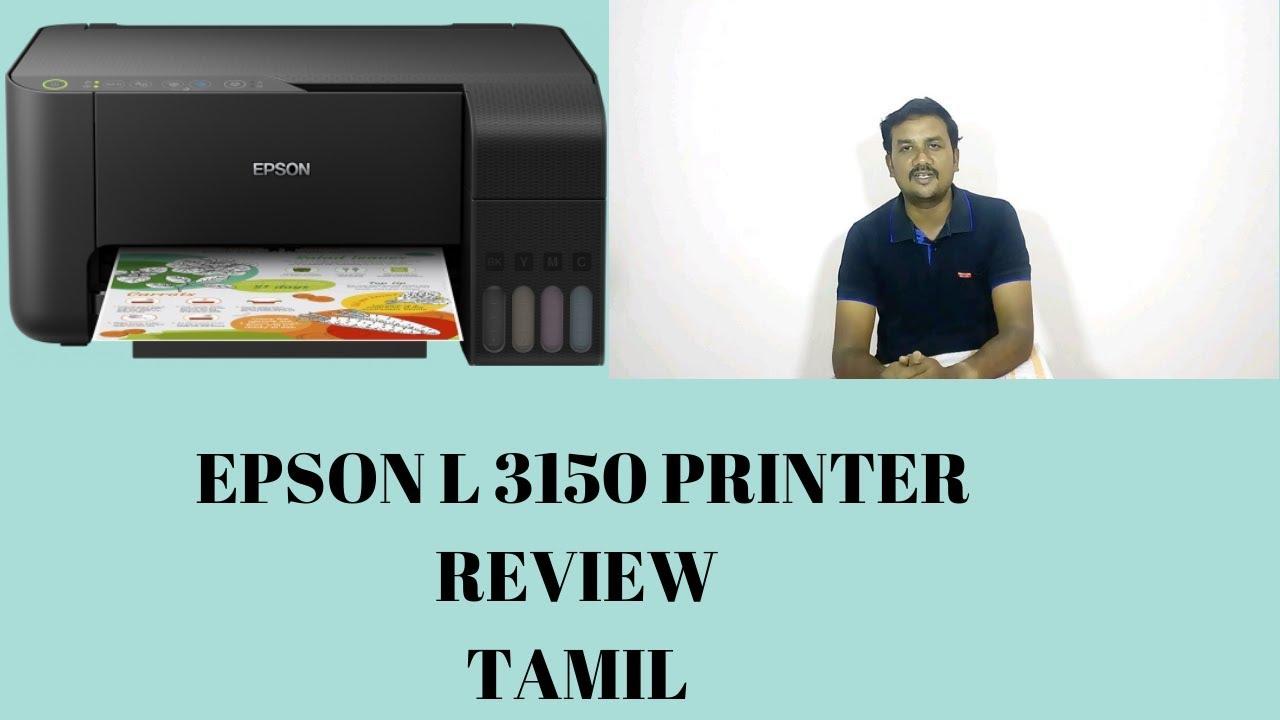 EPSON L 3150 PRINTER REVIEW TAMIL