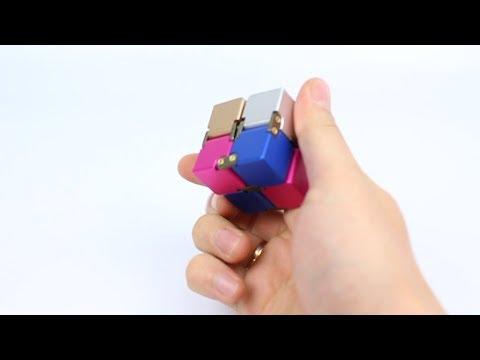 Infinity cube -