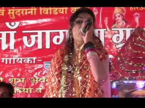 angna padharo maharani sing by rupali...