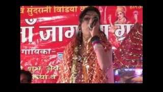 angna padharo maharani sing by rupali janghela chhindwara