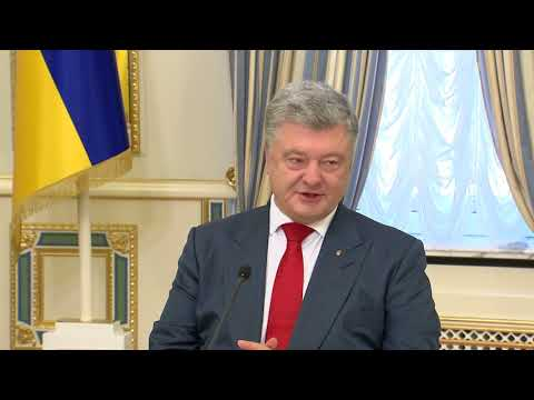 Президент: Нинішній інвестиційний бум — яскрава ознака довіри світових інвесторів до України